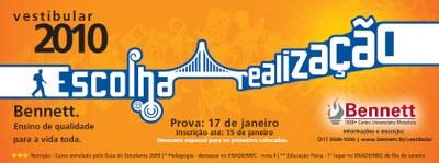VESTIBULAR 2010 - 17 DE JANEIRO