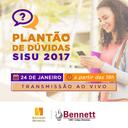 SISU: não perca o plantão de dúvidas online nesta terça-feira (24)